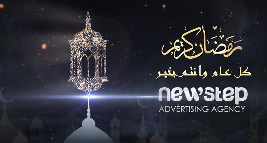 Ramadan show