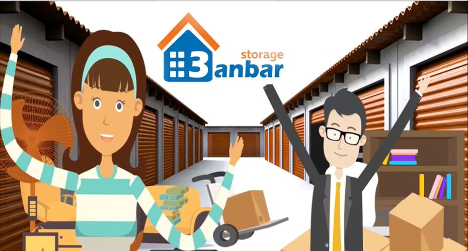 3anbar Storage