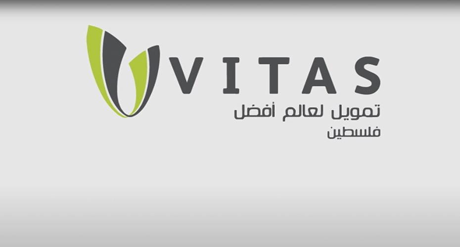 Vitas Palestine