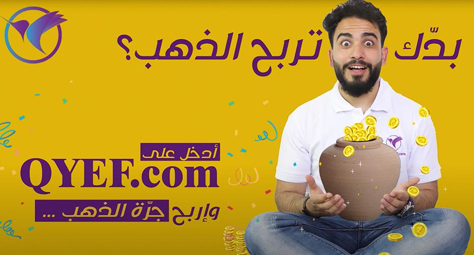 QYEF.COM