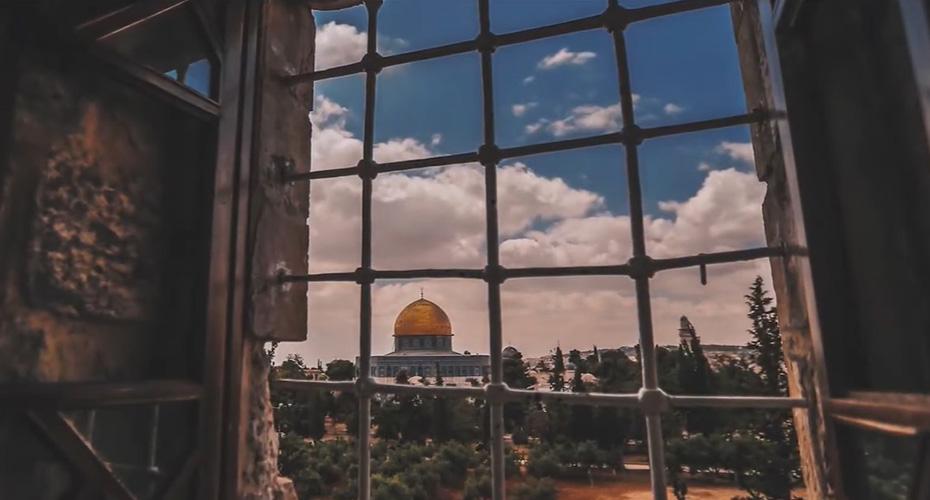 Jerusalem The Capital of Islamic Culture 2019