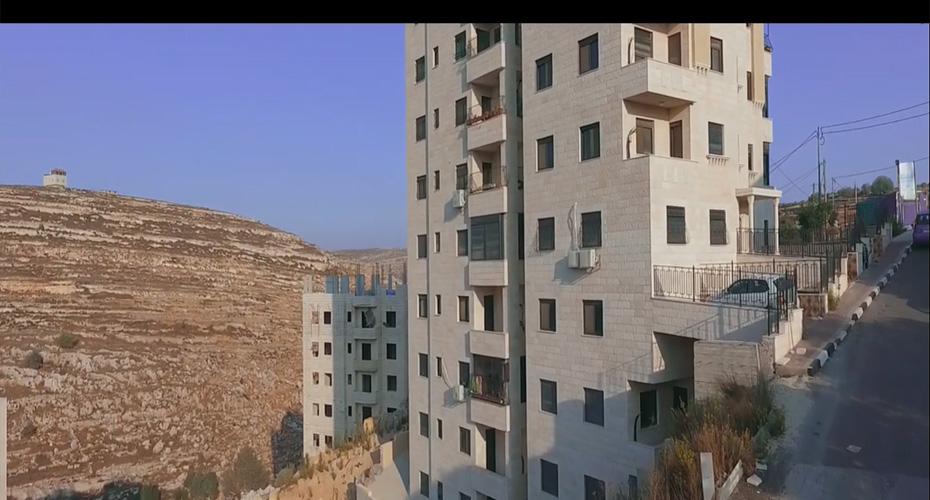 Al- Hashmiyah Housing