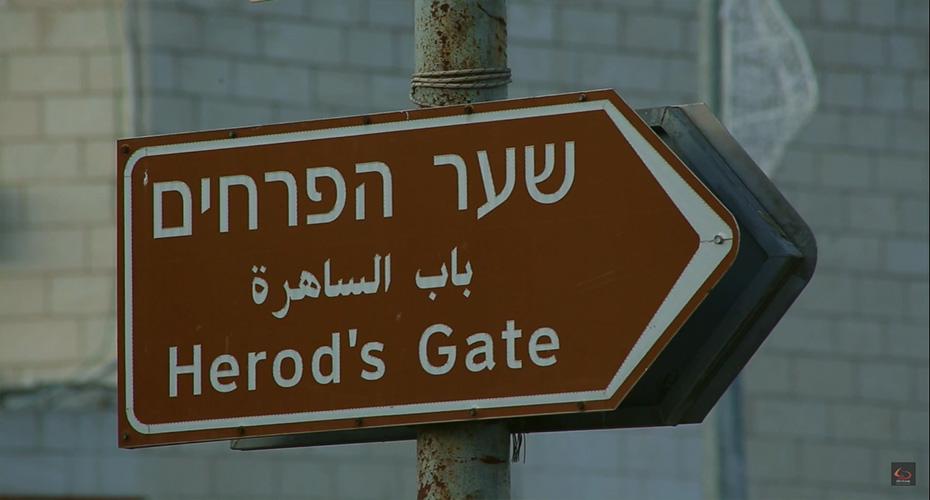 Masjid Al Aqsa Gates 2